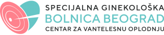 Specijalna bolnica Beograd - logo